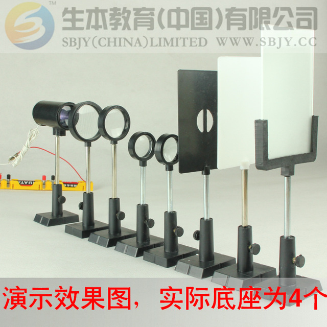 Optical Bench Educational Equipment Laboratory Equipment Optical Bench Physic Experiment Tools