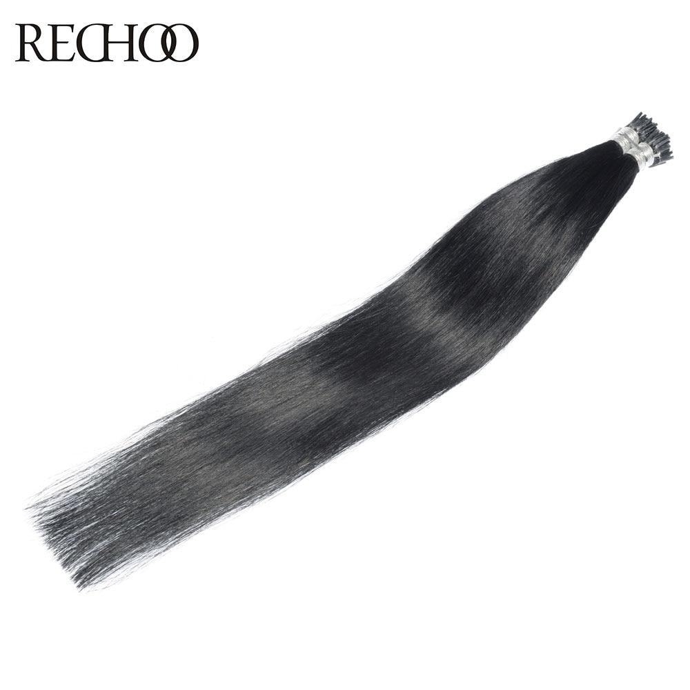 Rechoo High Quality 1g pcs 100g lot Women s Pre Bonded Fusion I tip Hair Extensions