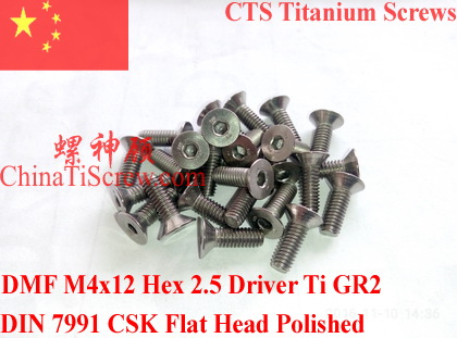 Titanium screw M4x12 DIN 7991 Hex 2.5 Driver Ti GR2 Polished 10 pcs titanium screws m4x20 din 912 hex 3 0 driver polished