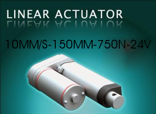 Linear Actuators: Factory outlets , OEM welcomed, 6 inches,linear actuator 12v,electric linear actuator