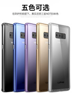 Luxury Original Brand LUPHIE Aluminum Metal Bumper For Samsung Galaxy Note 8 With Anti Knock Tempered