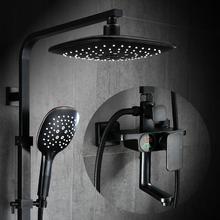 Becola черный душ 3 функции светодиодный цифровой дисплей смеситель для душа настенный душ система Осадки насадка для душа комплект