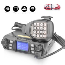 In Moscow walkie talkie 980Plus dual band 75W high power 2 way radio 136-174MHz&400-480MHz VHF UHF mobile car radio transceiver