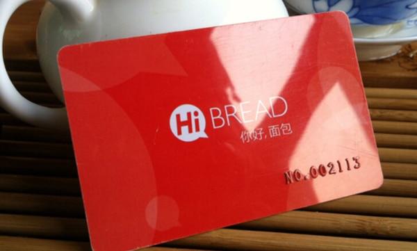 custom VIP GLOSSY PVC card printing membership loyalty cards member magnetic strip plastic card