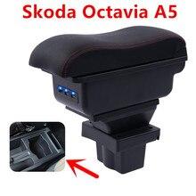 Для Skoda Yeti 09-на/Octavia Mk2 2 2005-2012 A5 центр консоли коробка для хранения подлокотник Подлокотник 2009 2010 2011