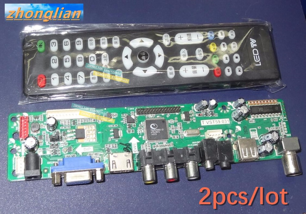 (2pcs=1set)/lot T.VST59.031 / V59 LCD TV panels / HDMI LCD driver board 2pcs lot cx20585 11z audio driver
