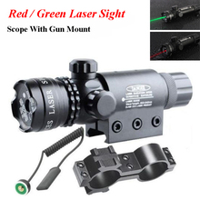 все цены на Tactical Optics Sight Outdoor Shooting Hunting Rifle Gun Red / Green Laser Sight 5mw with 20mm Mount Laser Sights For Guns онлайн