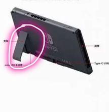 20Pcs Originele Voor Nintendo Switch Ns Game Console Reparatie Terug Shell Ondersteuning Bracket Stand Met Of Zonder Schroef Lente