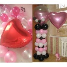 Large 75cm Foil Heart Balloon