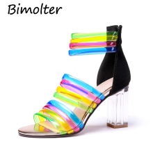 Bimolter New Sexy Women High Heels 8cm Rome Summer Sandals Fashion Brand Colorful Party Shoes Woman Peep Toe Prom Pumps NB051