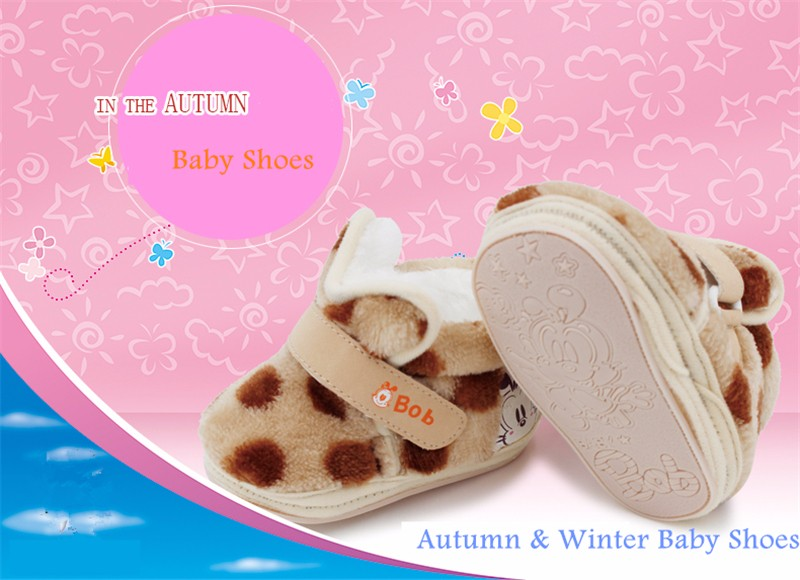 Baby Shoes (1)