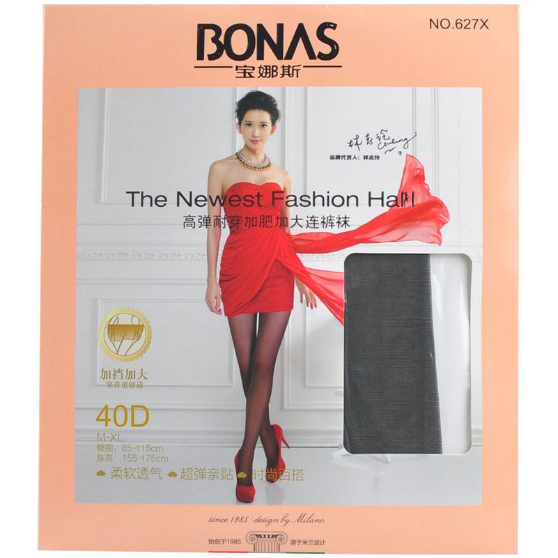 Buy New 2016 Sexy Large Fat MM Compression Stockings Anti-hook Crotchless Tights Girls Solid Seamless Medias Pantis Woman CI369