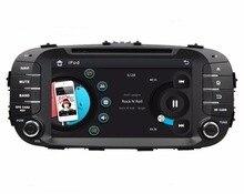 """HD 2 din 8 """"Rádio do carro DVD Player para Kia Soul 2014 Com GPS de Navegação 1080 P Bluetooth IPOD TV SWC AUX EM USB"""