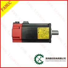 FANUC A06B-0116-B203 серводвигатель переменного тока A06B 0116 B203 для станков с ЧПУ