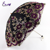 Lace Umbrellas High Quality Women Sun Rain Umbrella Anti UV Waterproof Parasol Dual Folding Umbrellas