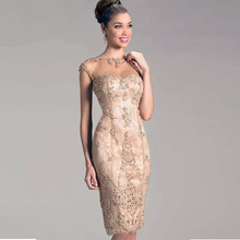 Champagne 2019 Mother Of The Bride Dresses