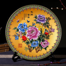 Exquisite Chinese Handmade  Blue and White Porcelain Antique Imitation Plate Painted With Beautiful Flower and Bird стоимость