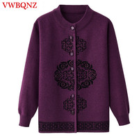 Middle old aged Knitted sweaters Coats Women's clothing Single breasted Loose Large size Ladies Sweater Cardigan Casual Tops 5XL