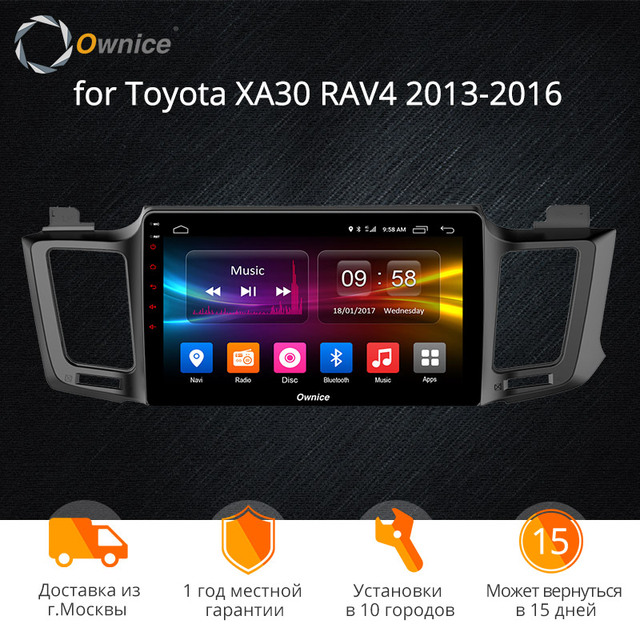 Ownice K1 K2 K3 Android 9.0 10.1 Inch Car Multimedia DVD Player For toyota RAV4 2013 ~ 2016 Octa Core GPS Navigation 4G LTE