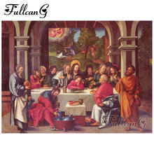 "FULLCANG full square//round drill diy diamond painting /""the last supper jesus/"""