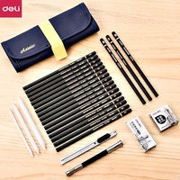 Deli 27pcs/pack Professional Sketch Set For School Art Supply Paper Eraser Charcoal Pencil Extender Canvas Bag Kids Drawing Gift