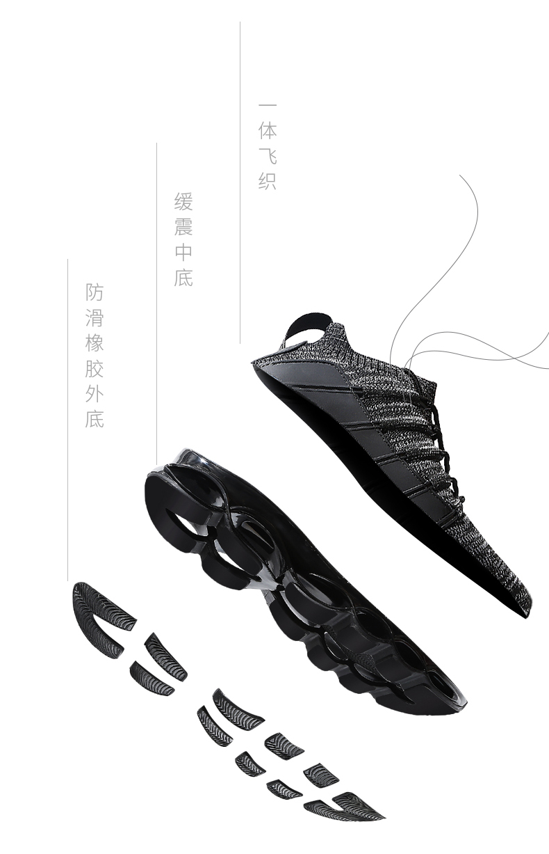 New Blade Shoes Breathable Sneakers