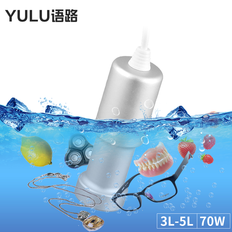 YL-9600 Portable Ultrasonic Cleaner Bath Glasses Jewelry Watch Fruit Vegetable easy Carry Business Trip Household Ultrasound