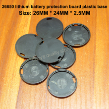 50pcs/lot 26650 lithium battery special protection board insulated plastic base hard ring