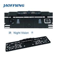 Con le luci a infrarossi HD CCD Auto UE License Plate Frame telecamera posteriore macchina fotografica di riserva di plastica materiale di shell funzione antipioggia