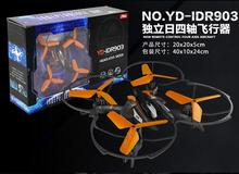 Independence Day Villain rc drone IDR903 with 2.0mp HD camera 2.4GHz 4CH 6 axis Gyro Remote Control Quadcopter rc toys gifts