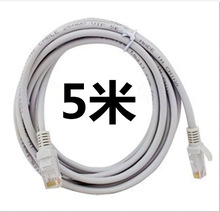5 meter white independent packaging finished network cable 8 core crystal head network cable computer cable