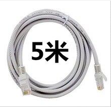 5-метр Белый независимых упаковки готовой сетевой кабель 8-ядерная кристаллическая головка сетевой кабель компьютерный кабель