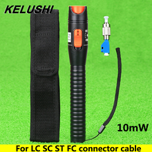 KELUSHI 10mW Plastic Visual Fault Locator Fiber Optical Cable Tester with FC Male to LC Female Adaptor For LC/SC/ST/FC Connector