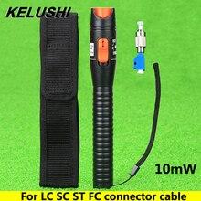 KELUSHI 10mW plastikowy lokalizator uszkodzeń wizualnych kabel optyczny Tester z FC męski na LC żeński adapter do złącza LC/SC/ST/FC