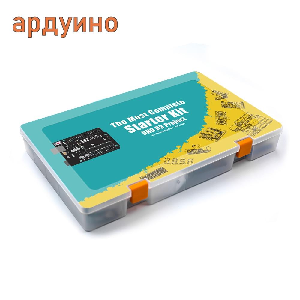 Robotlinking самый полный стартовый комплект учебник для UNO компонент для Arduino (63 предмета)
