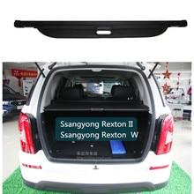 Для Ssangyong Rexton II W 2008- Задняя Крышка багажника, Защитная пленка высокого качества, автомобильные аксессуары