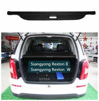 For Ssangyong Rexton II W 2008-2017 Rear Trunk Cargo Cover Security Shield Screen shade High Qualit Car Accessories