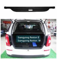 Pour Ssangyong Rexton II W 2008-2017 couverture de coffre arrière protection de sécurité écran ombre haute qualité accessoires de voiture