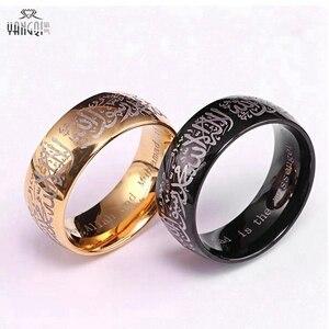 Image 2 - 8มม.สแตนเลสAllahอาหรับAqeeq ShahadaอิสลามมุสลิมแหวนBand Muhammadพระเจ้าQuranตะวันออกกลางOne Loverแหวน