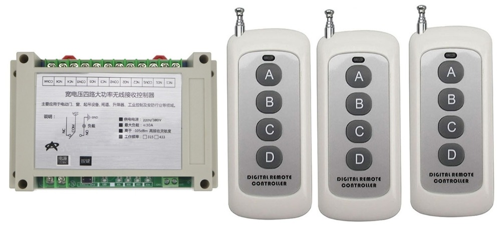 Smart Home 110V 220V 380V 4CH 30A 4CH Wireless Remote Control Switches Relay Output Radio RF 3*Transmitter And 315Mhz/433Mhz