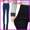 2016 Fashion High Waisted Jeans Womens skinny Pants Plus Size Jeans Female Elastic Pencil Pants Jeans