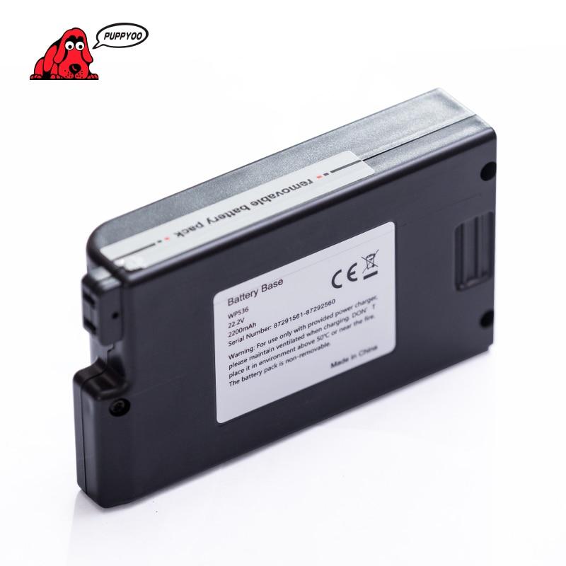 Аккумулятор для беспроводного пылесоса Puppyoo wp536