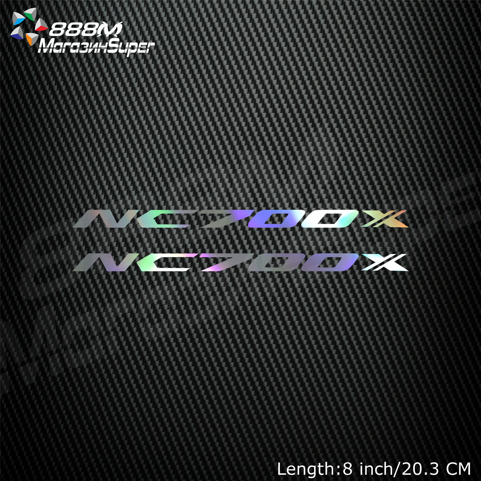 1Pair Motorcycle Reflective Laser Helmet Tank Pad Decoration Sticker Motorbike Decals For Honda NC700X NC 700X NC700 X image