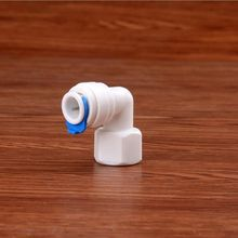 цена на 3/8 BSP Female Thread - 3/8 OD Tube PE Pipe Fitting Hose Elbow Quick Connector RO Water Filter System Parts