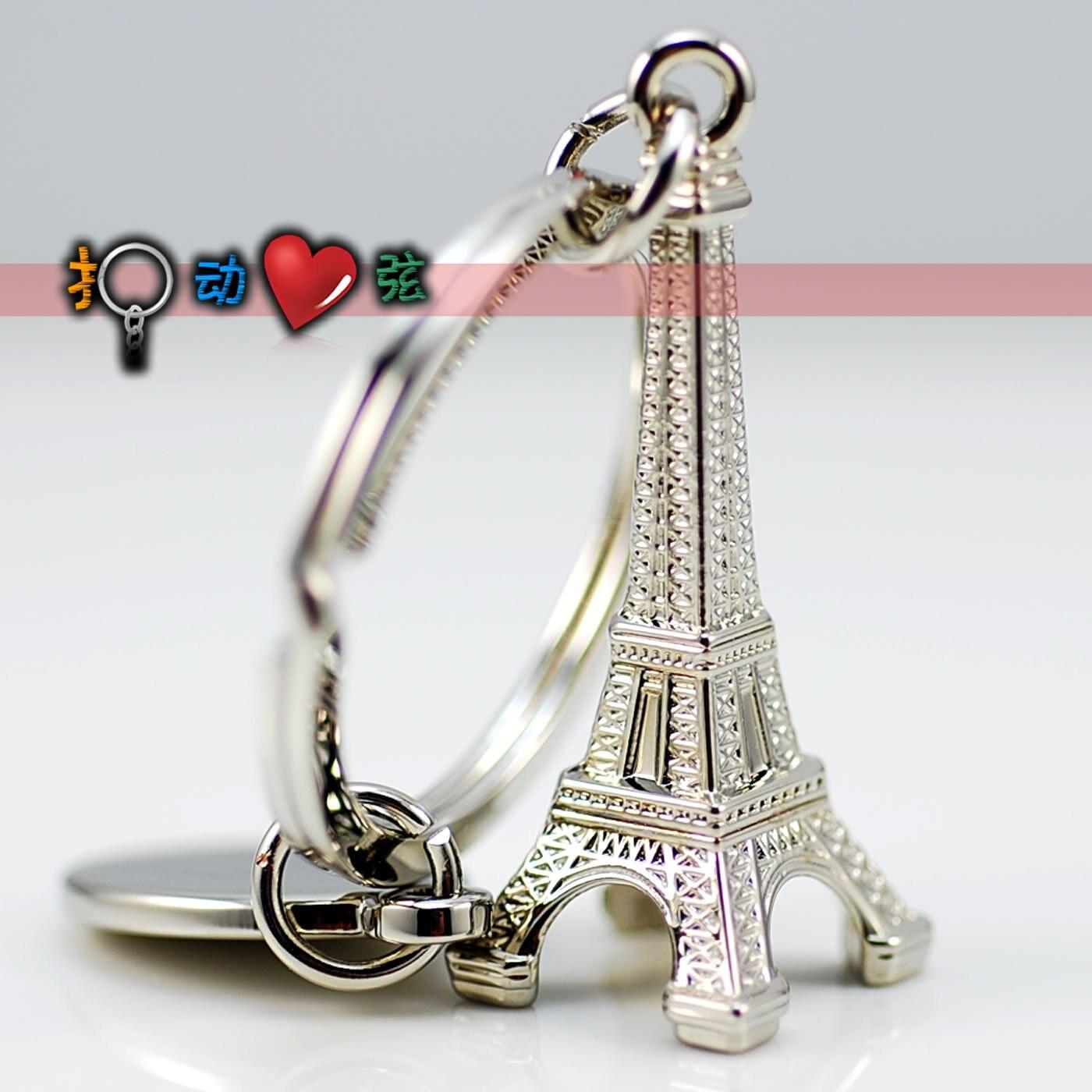 Брелок «Эйфелева башня», подарок на день рождения