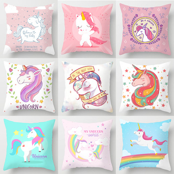 45*45cm Dabbing Unicorn Pillow Case Home Decorative For Sofa