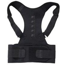 Корректор осанки для магнитной терапии плечевой ремень для поддержки спины для мужчин и женщин размер XL