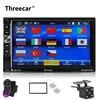 Newest 2 Din Car Radio 7 Inch Android Phone Mirror Car Radio Bluetooth Hands Free FM