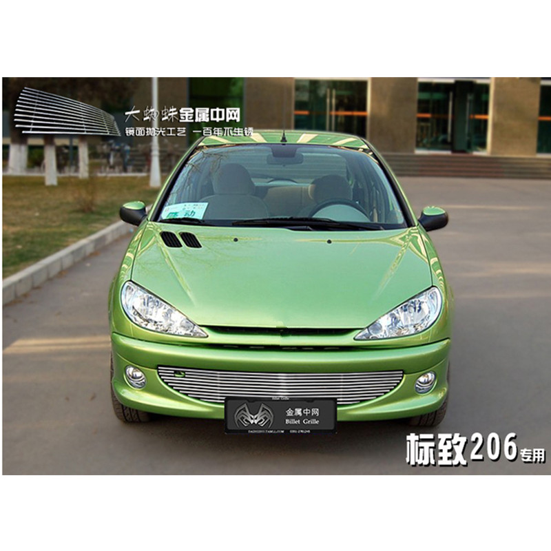 High quality  Front Grille Around Trim Racing Grills Trim For 2004-2008 Peugeot 206 ainy ze500cl защитная пленка для asus zenfone 2 матовая