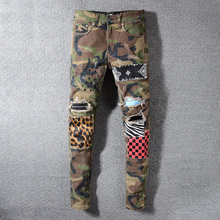 Fashion Streetwear Men Jeans Camouflage Patchwork Designer Ripped Printed Pants Slim Fit Hip Hop Big Size 28-40